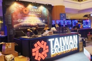 E-sports Taiwan Excellent