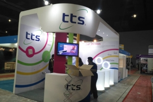Semicon Sea - TTS